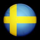 Произведено в Швеции